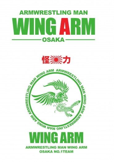 WING ARM ロゴ